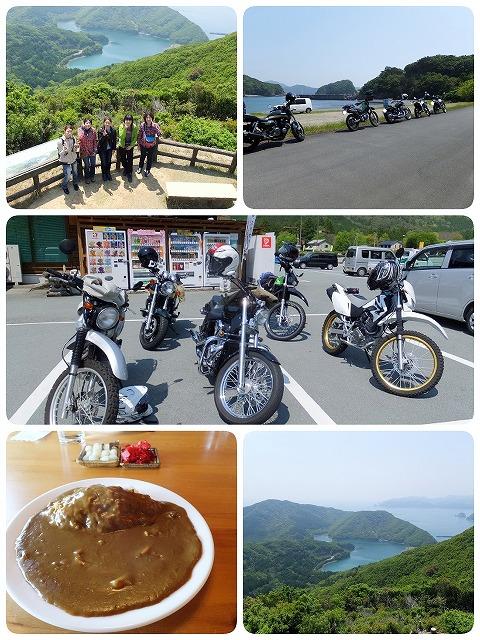 2015-04-28-15-53-47_deco.jpg