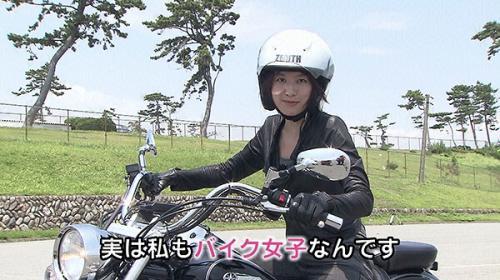 bikejoshi01-08_convert_20130820182754.jpg