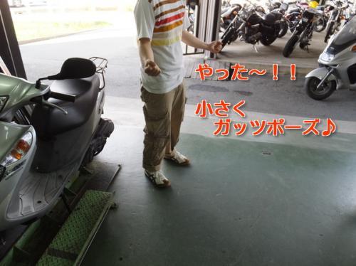 diJm7yD0HPX8nY91371365916_1371366022_convert_20130616161051.jpg