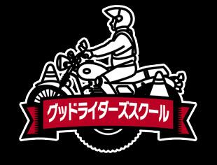 img_riders_01_pc